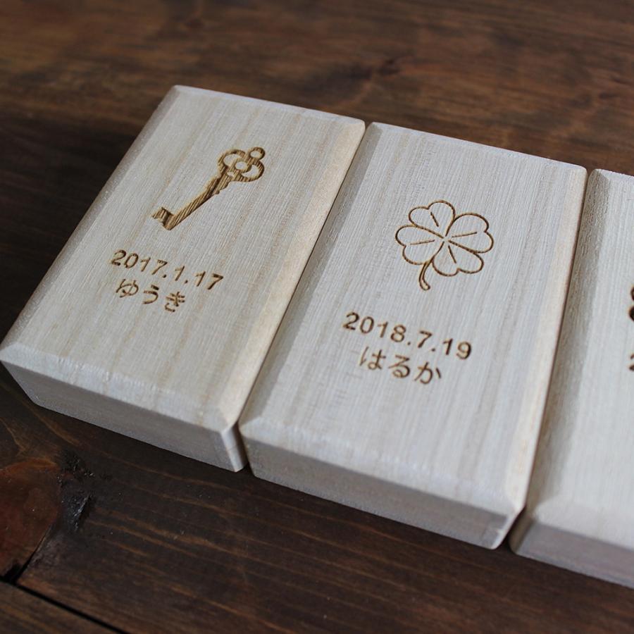 送料無料 名入れ へその緒入れ  へその緒入ケース 臍帯箱 へそのお 高品質桐材 atsumeru 07
