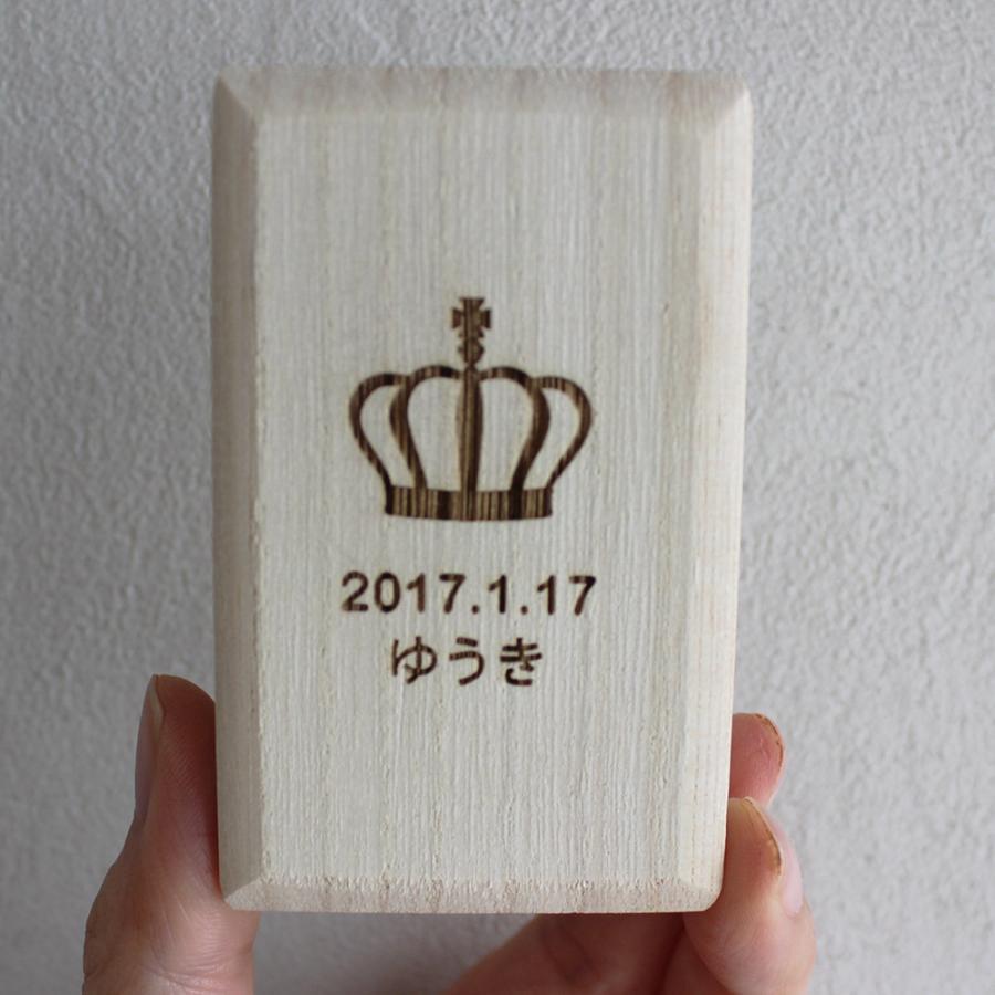 送料無料 名入れ へその緒入れ  へその緒入ケース 臍帯箱 へそのお 高品質桐材 atsumeru 09