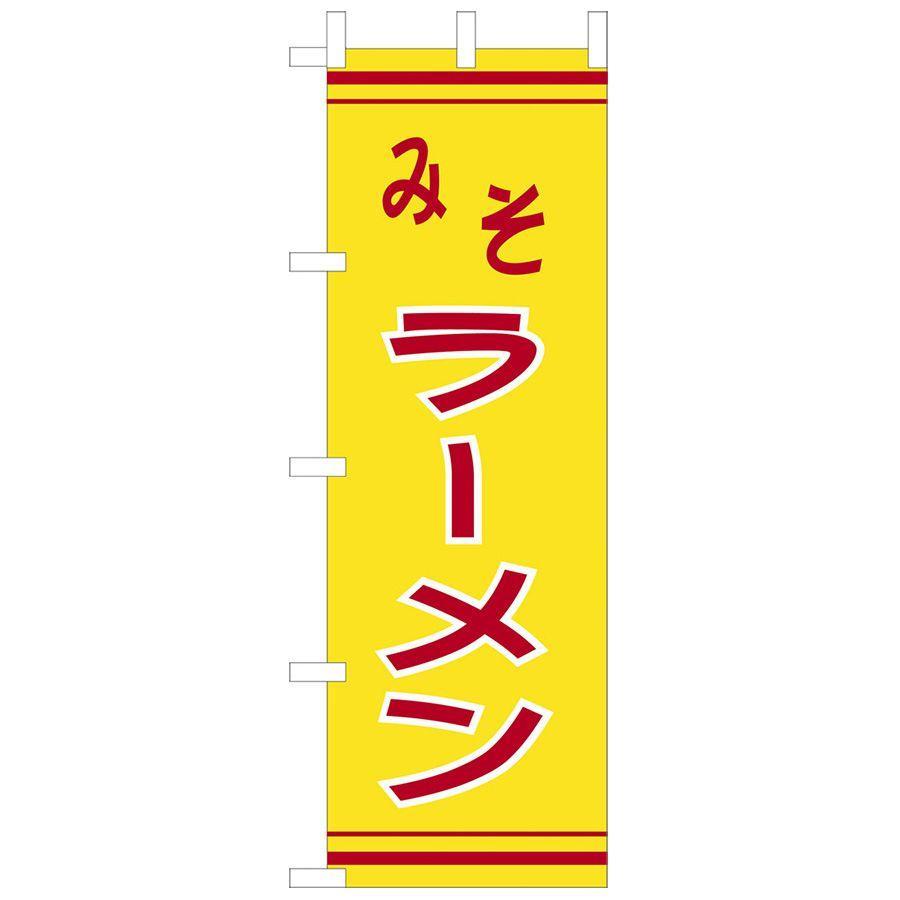 ジャパン 508 円 ヤフー