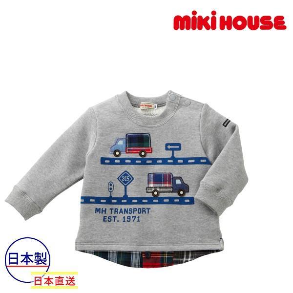 ミキハウス【MIKI HOUSE】チェックワッペン☆トラックトレーナー(80cm・90cm)