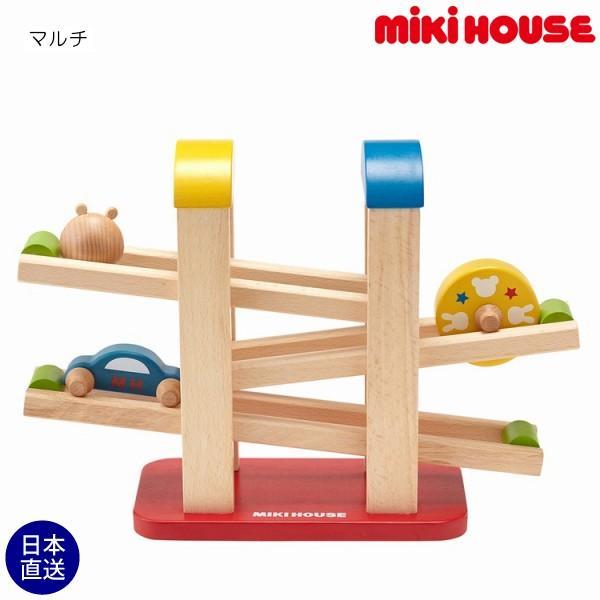 ミキハウス正規販売店/ミキハウス mikihouse ウッドスロープ【箱入】