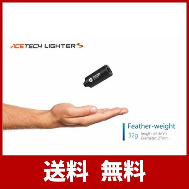 Airsoft Acetech Lighter New S Green Tracer Unit Light Designed for the Pistol