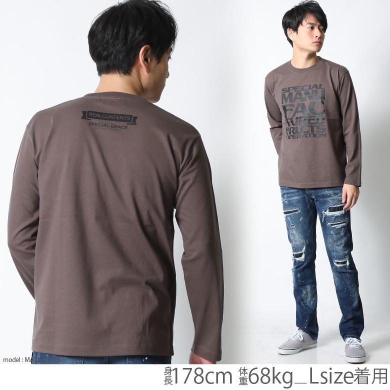 ロンT ストリート ブランド メンズ 長袖 Tシャツ プリント REALCONTENTS リアルコンテンツ ロゴ 大きいサイズ /3045/ attention-store 12