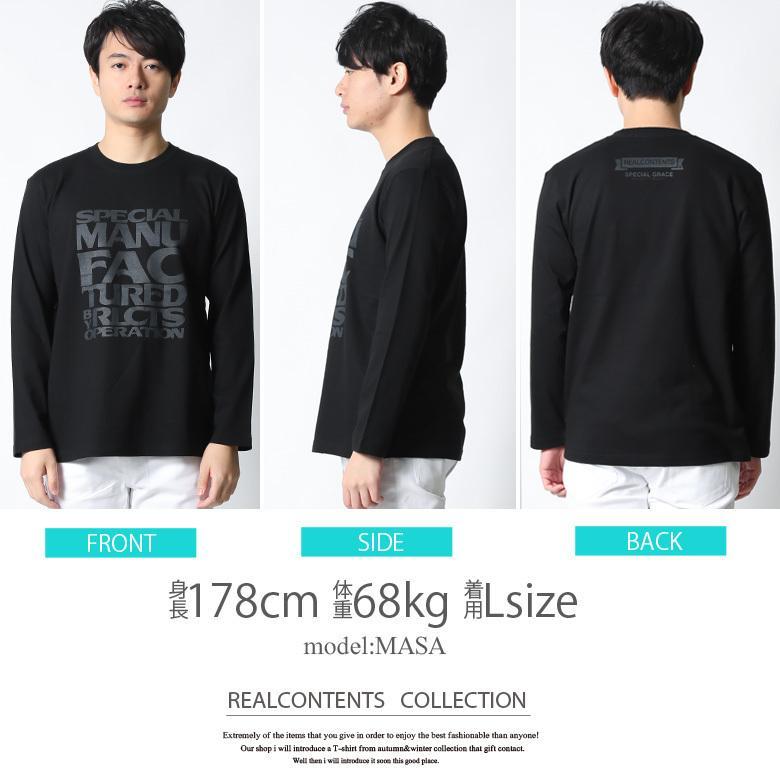 ロンT ストリート ブランド メンズ 長袖 Tシャツ プリント REALCONTENTS リアルコンテンツ ロゴ 大きいサイズ /3045/ attention-store 16