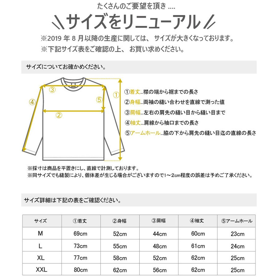 ロンT ストリート ブランド メンズ 長袖 Tシャツ プリント REALCONTENTS リアルコンテンツ ロゴ 大きいサイズ /3045/ attention-store 17