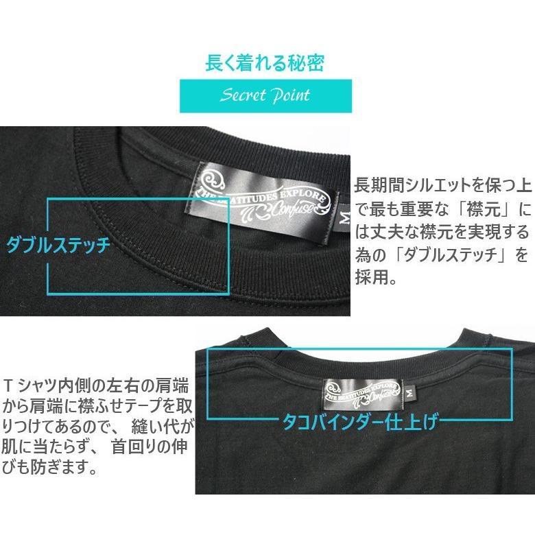 ロンT ストリート ブランド メンズ 長袖 Tシャツ プリント REALCONTENTS リアルコンテンツ ロゴ 大きいサイズ /3045/ attention-store 04