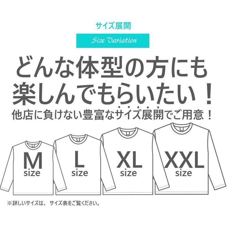ロンT ストリート ブランド メンズ 長袖 Tシャツ プリント REALCONTENTS リアルコンテンツ ロゴ 大きいサイズ /3045/ attention-store 06