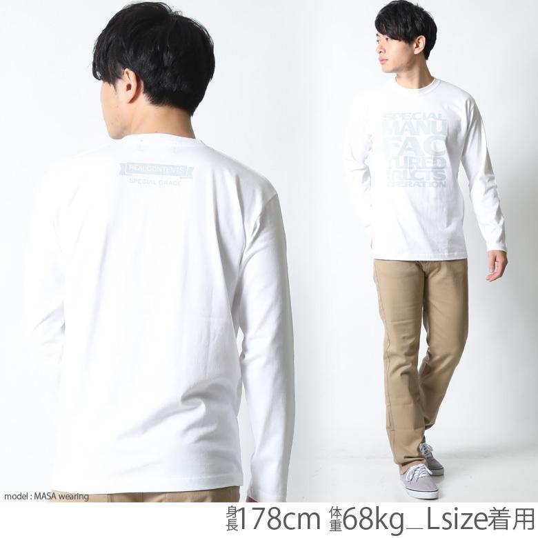 ロンT ストリート ブランド メンズ 長袖 Tシャツ プリント REALCONTENTS リアルコンテンツ ロゴ 大きいサイズ /3045/ attention-store 08