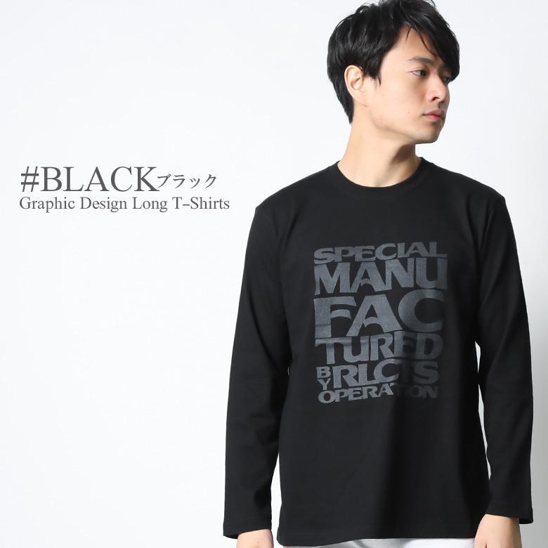 ロンT ストリート ブランド メンズ 長袖 Tシャツ プリント REALCONTENTS リアルコンテンツ ロゴ 大きいサイズ /3045/ attention-store 09