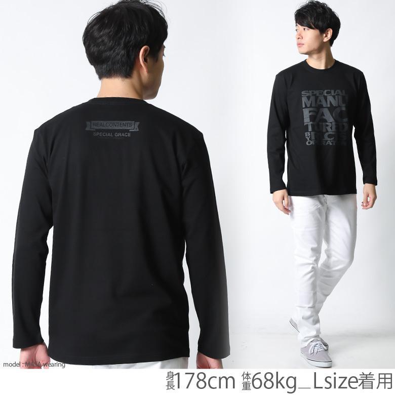 ロンT ストリート ブランド メンズ 長袖 Tシャツ プリント REALCONTENTS リアルコンテンツ ロゴ 大きいサイズ /3045/ attention-store 10