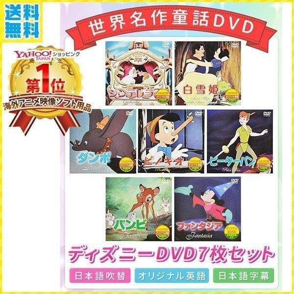 DVD7枚