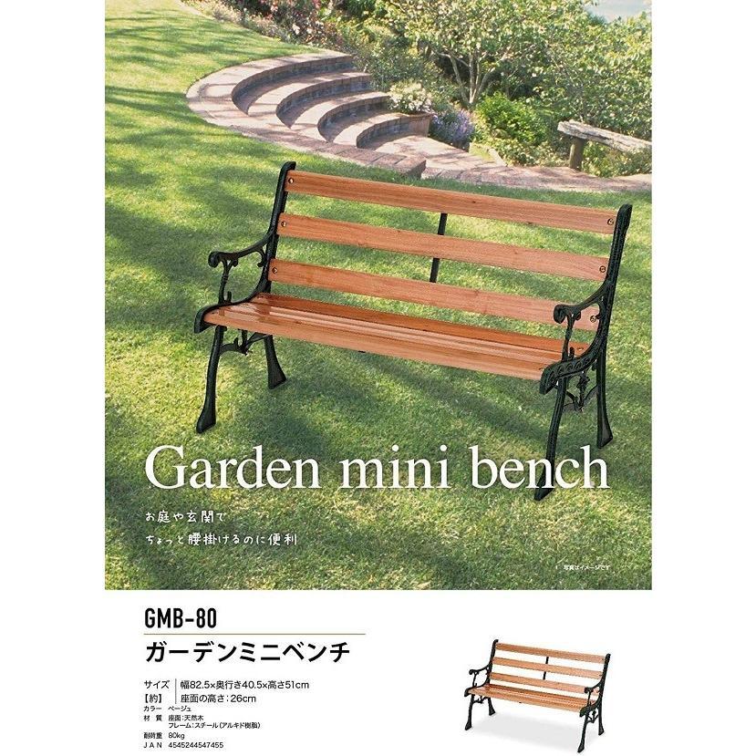 ガーデンベンチ おしゃれ アイアン 天然木 背もたれ 屋外 安い ベンチ 椅子 庭 ガーデンチェア ミニ 小さめ ガーデンファニチャー ウッドデッキ|attention8-25|02