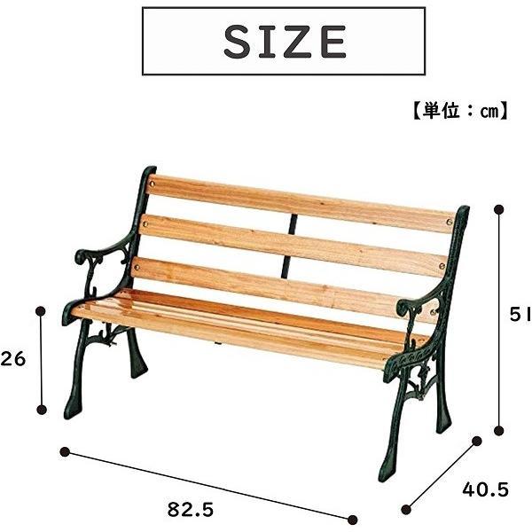 ガーデンベンチ おしゃれ アイアン 天然木 背もたれ 屋外 安い ベンチ 椅子 庭 ガーデンチェア ミニ 小さめ ガーデンファニチャー ウッドデッキ|attention8-25|03