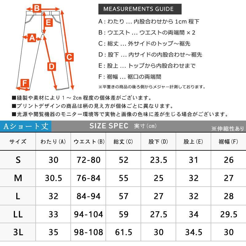 ストレッチ ショートパンツ ボトムス ドライ DRY メンズ 伸縮 クライミングパンツ ハーフパンツ ステテコ パンツ 速乾 セール 送料無料 父の日 通販M《M1.5》 atto-select 19