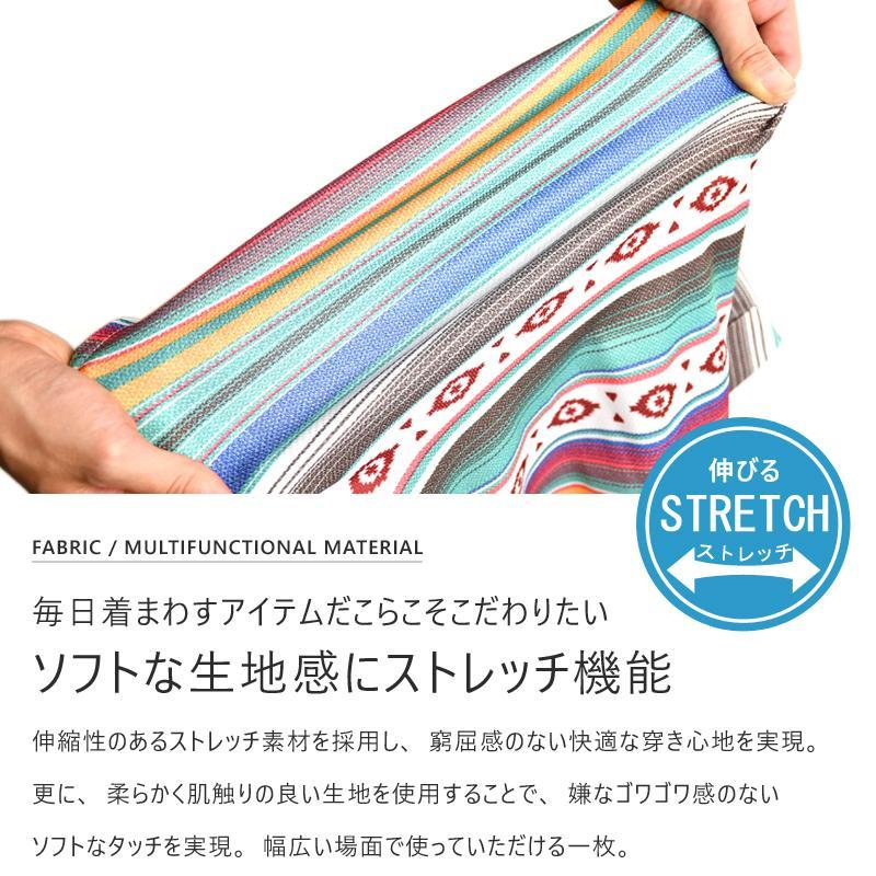 ストレッチ ショートパンツ ボトムス ドライ DRY メンズ 伸縮 クライミングパンツ ハーフパンツ ステテコ パンツ 速乾 セール 送料無料 父の日 通販M《M1.5》 atto-select 04