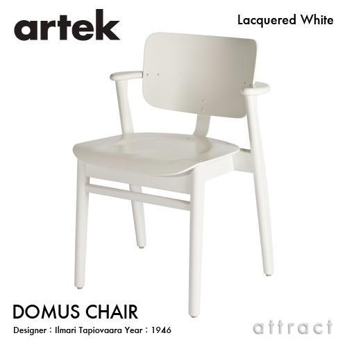 Artek アルテック DOMUS CHAIR ドムスチェア バーチ材 板座 板座 (バーチ) ホワイトラッカー スタッキング対応 デザイン:イルマリ・タピオヴァーラ