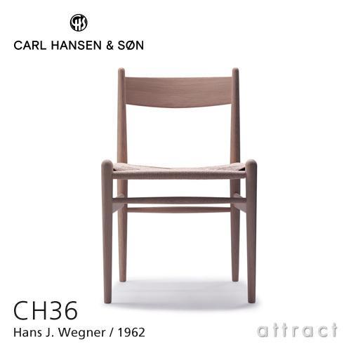 Carl Hansen & Son カールハンセン&サン CH36 チェア ビーチ (オイルフィニッシュ) ナチュラルペーパーコード デザイン:ハンス・J・ウェグナー