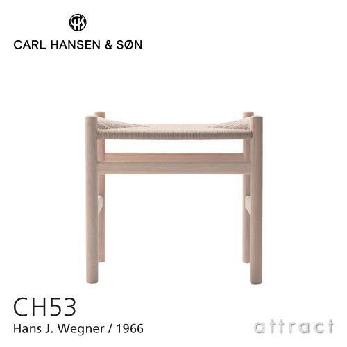 Carl Hansen & Son カールハンセン&サン CH53 スツール ビーチ (ソープフィニッシュ) ナチュラルペーパーコード デザイン:ハンス・J・ウェグナー