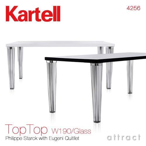 カルテル 高知 Kartell トップトップ TopTop サイズ:190cm ダイニング テーブル デスク 机 机 天板:ガラス カラー:2色 組み立て品