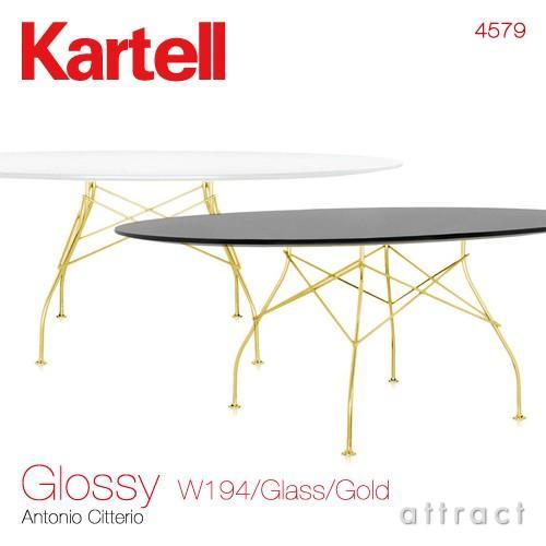 カルテル 高知 Kartell グロッシー グロッシー Glossy サイズ:194cm オーバル ダイニング テーブル 天板:ガラス カラー:2色 ゴールドフレーム 組立て品