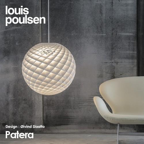 Louis Poulsen ルイスポールセン Patera パテラ ペンダントライト Φ600 デザイン:オイヴァン・スラート