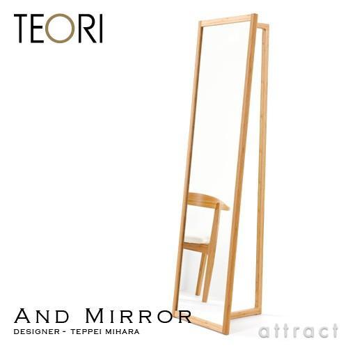 TEORI テオリ AND MIRROR アンドミラー ミラー付きコートハンガー 鏡 竹抗菌オイル仕上げ デザイン:三原 鉄平