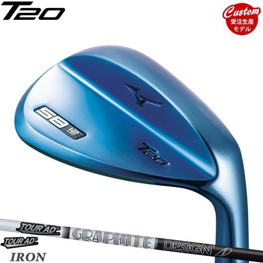 【カスタム】ミズノ T20 ウェッジ ブルーIP仕上げ TourAD AD-IRON シャフト装着仕様#MIZUNO#T-20#養老カスタム#右打用#ツアーAD