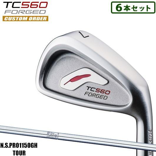 【カスタム】フォーティーン TC-560 FORGED アイアン 6本セット(#5-#9,PW) N.S.PRO1150GH TOUR シャフト装着仕様_#TC560フォージド#NSプロ1150GH