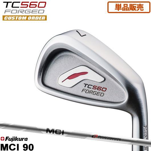 【カスタム】フォーティーン TC-560 FORGED アイアン 単品販売(P/A) FUJIKURA MCI90 シャフト装着仕様_#TC560フォージド#フジクラMCI