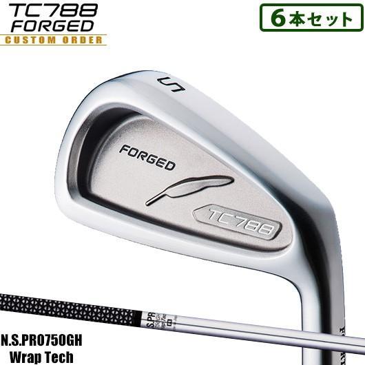 【カスタム】フォーティーン TC-788 FORGED アイアン 6本セット (#5-#9,PW) N.S.PRO750GH WrapTech シャフト装着仕様 [TC788フォージド] [NSプロ750GH]