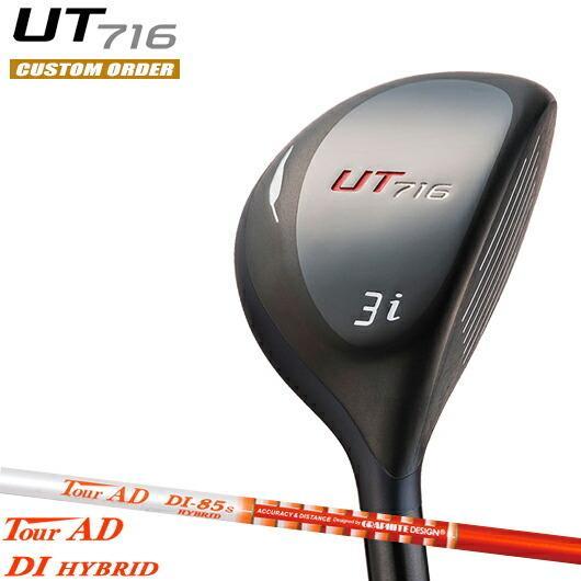 【カスタム】フォーティーン UT716 ユーティリティ TourAD DI-HYBRID シャフト装着仕様_#FOURTEEN#UT-716#ツアーAD