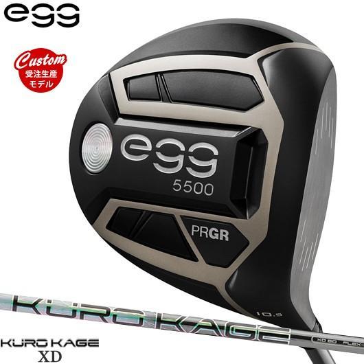日本未入荷 【カスタム】プロギア NEW egg NEW 5500 egg ドライバー KUROKAGE XD XD シャフト装着仕様#PRGR#ニューエッグ5500DR#DR#クロカゲXD, サンクゼール久世福商店:0ac005fa --- taxreliefcentral.com