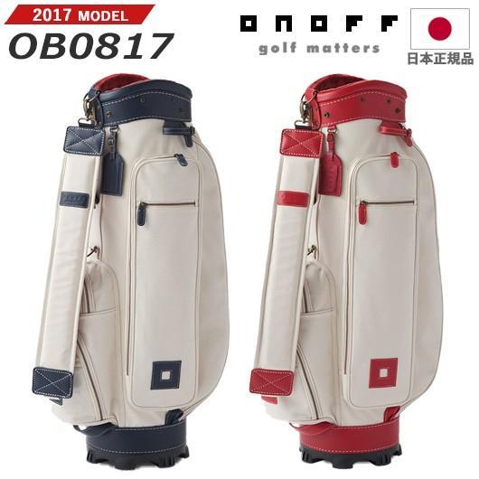 オノフ キャディバッグ OB0817 [2017年継続モデル][グローブライドONOFF/2019EQUIPMENT]
