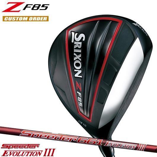 【カスタム】スリクソン Z F85 フェアウェイウッド Speeder EVOLUTION III シャフト装着仕様 #DUNLOP#SRIXON#18Z#右打用#ZF85#スピーダーエボリューション3