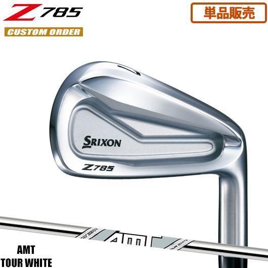 【カスタム】スリクソン Z785 アイアン 単品販売 AMT TOUR 白い シャフト装着仕様_#SRIXON#18Z#AMTツアーホワイト