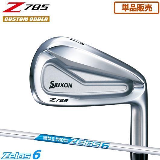 【カスタム】スリクソン Z785 アイアン 単品販売 N.S.PRO Zelos6 シャフト装着仕様_#SRIXON#18Z#ゼロス6
