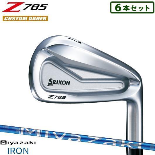 【カスタム】スリクソン Z785 アイアン 6本セット Miyazaki for IRON シャフト装着仕様_#SRIXON#18Z#ミヤザキ