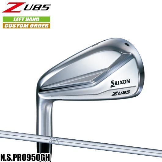 【カスタム】左用 スリクソン Z U85 ユーティリティ N.S.PRO950GH シャフト装着仕様_#SRIXON#18Z#左打ち用(レフティ)#NSプロ950GH