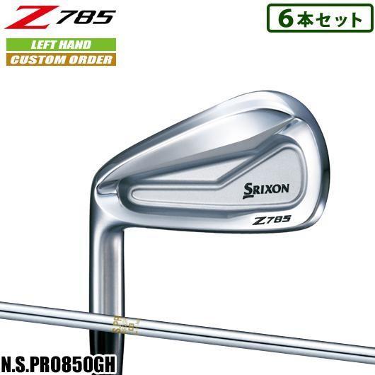 【カスタム】左用 スリクソン Z785 アイアン 6本セット N.S.PRO850GH シャフト装着仕様_#SRIXON#18Z#左打ち用(レフティ)3#NSプロ850GH