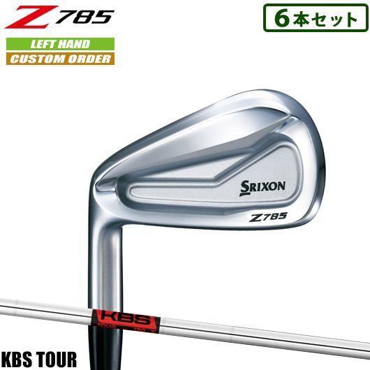 【カスタム】左用 スリクソン Z785 アイアン 6本セット KBS TOUR シャフト装着仕様_#SRIXON#18Z#左打ち用(レフティ)3#KBSツアー