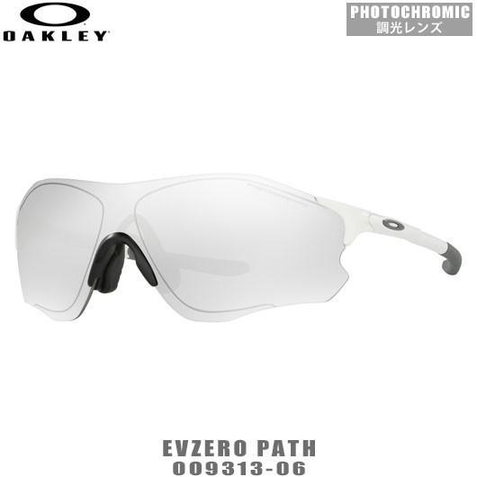 オークリー EVZERO PATH PHOTOCHROMIC(調光レンズ) OO9313-06 _#OAKLEY#サングラス#アジアフィット#EVゼロパス