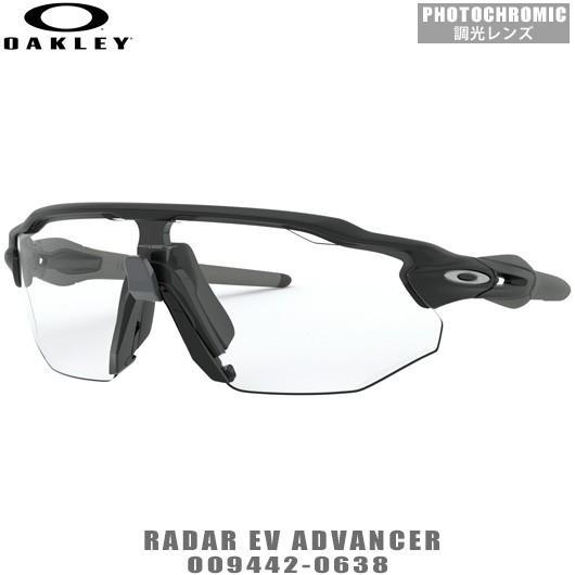 オークリー サングラス RADAR EV ADVANCER OO9442-0638 #OAKLEY/レーダーEVアドバンサー#PHOTOCHROMIC/調光レンズ#スタンダードフィット