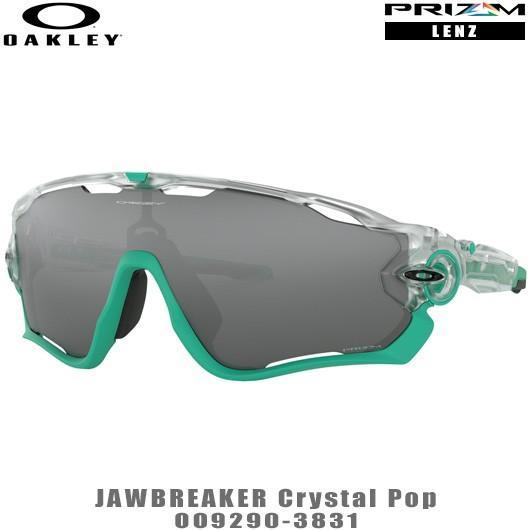 オークリー サングラス JAWBREAKER Crystal Pop OO9290-3831 #OAKLEY/ジョウブレイカー#PRIZM/プリズムレンズ#スタンダードフィット