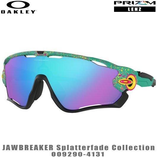 オークリー JAWBREAKER Splatterfade Collection OO9290-4131_#OAKLEY#サングラス#スタンダードフィット#ジョウブレーカー