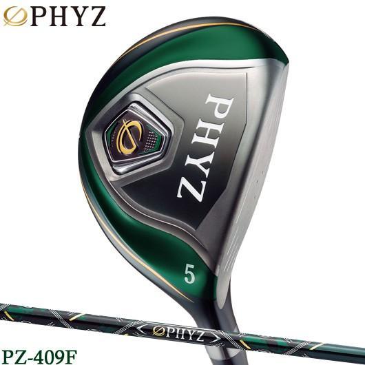 ブリヂストンゴルフ ファイズ5 フェアウェイウッド PZ-409W シャフト装着仕様 #BSG#ブリジストン#5代目PHYZ#純正カーボン
