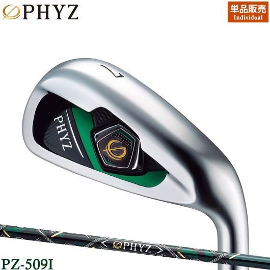 超可爱 ブリヂストンゴルフ ファイズ5 アイアン 単品販売(AW,SW) PZ-509I シャフト装着仕様 #BSG#ブリジストン#5代目PHYZ#純正カーボン, ココビーチ 3c20295d