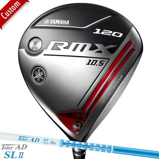 【カスタム】ヤマハ RMX120 ドライバー TourAD SL II シャフト装着仕様#YAMAHA#リミックス120DR#ツアーADSL2