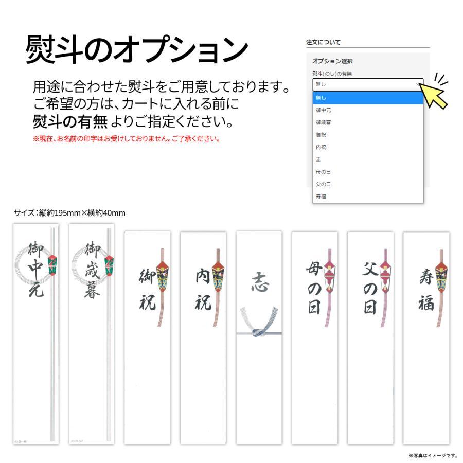 薩摩川内名物 ちんこ団子 (4袋セット)|atuskitchen|04