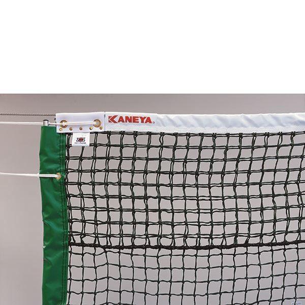 【保証書付】 【メーカー直送商品】【き】 [KANEYA]カネヤ 全天候硬式テニスネット (上部ダブルネット) (K-1227)(GN) グリーン[取寄商品], 春先取りの 4a6073a3