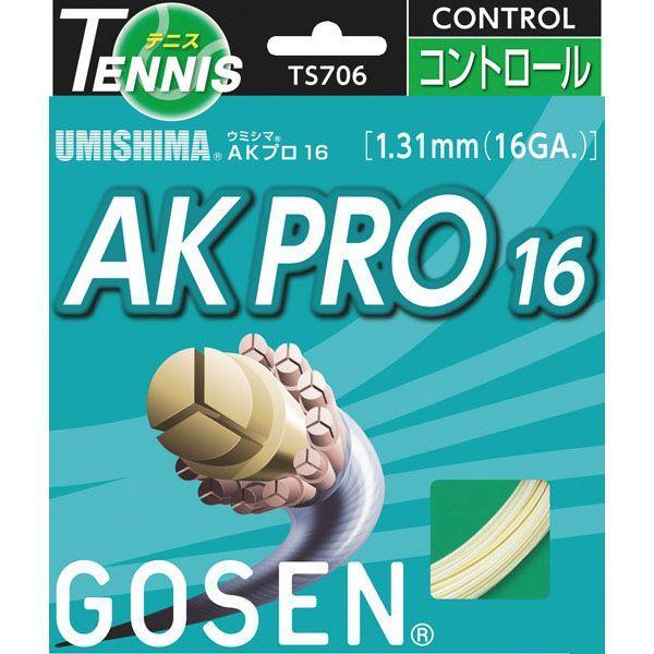 逆輸入 GOSEN[ゴーセン] UMISHIMA AKプロ16ロール (TS7062)(15)ナチュラル[取寄商品], ANTOM SIDE 659d11b3